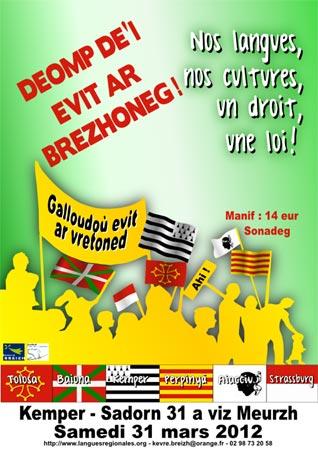 http://triturages.free.fr/blog/2012/03/deomp.jpg